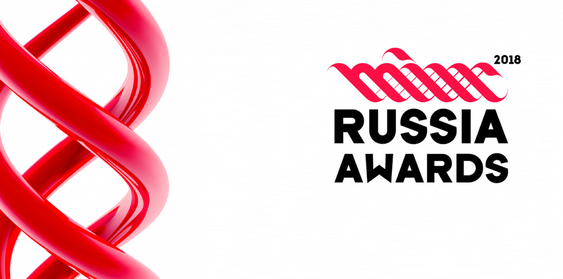 AMDG заняло призовые места на MIXX Russia Awards