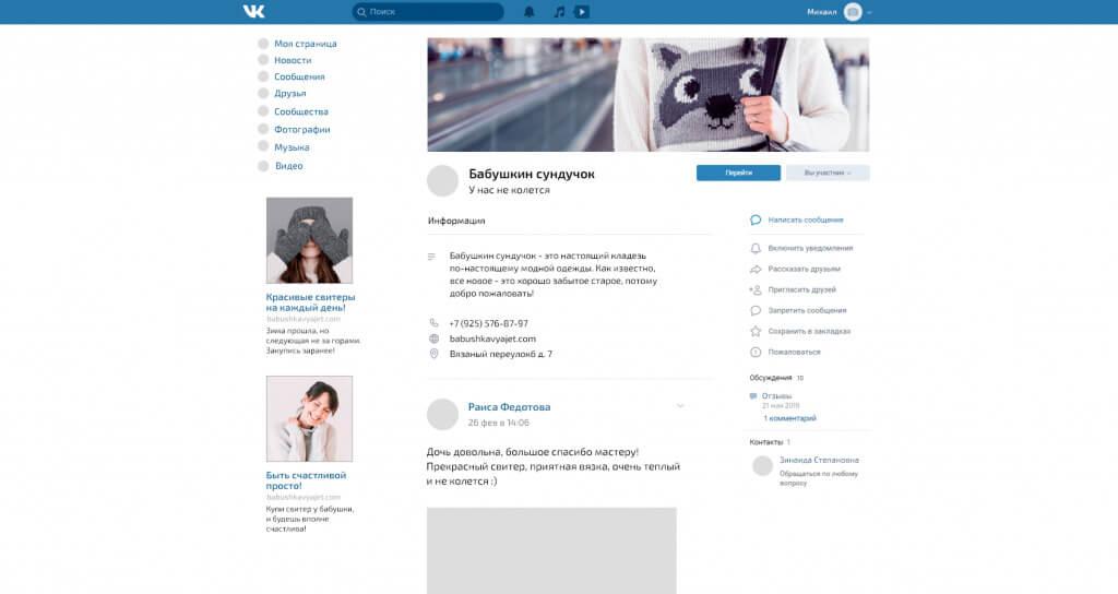 Реклама сайта в интернете Живарев переулок как добавить ссылку на свой сайт в википедию